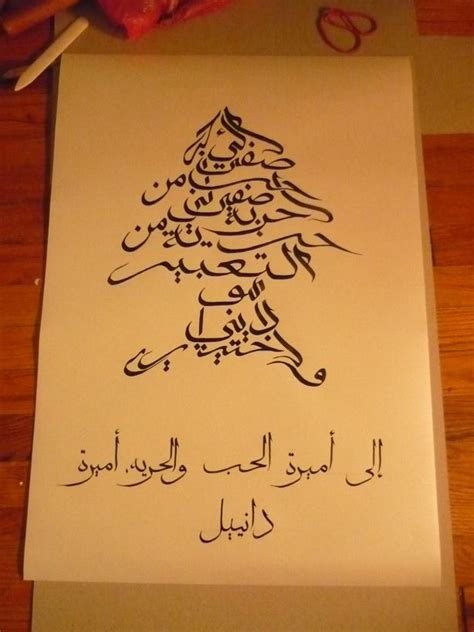 lebanon tattoo lebanese cedar tree search ideas