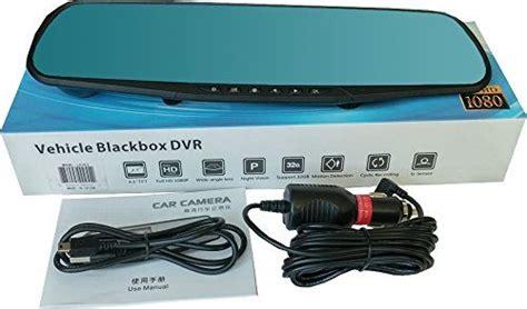Vehicle Blackbox Dvr Hd 1080 Dual vehicle black box dvr branded vehicle black box cameras