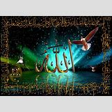Beautiful Allah Muhammad Wallpaper   1600 x 1138 jpeg 535kB