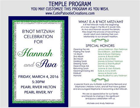 Iphone B Nai Mitzvah Invitation Bat Mitzvah Invitation Bar Mitzvah Invitation Bat Mitzvah Program Template