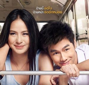 film thailand i see you thai movie 10 newly released thailand movies to watch