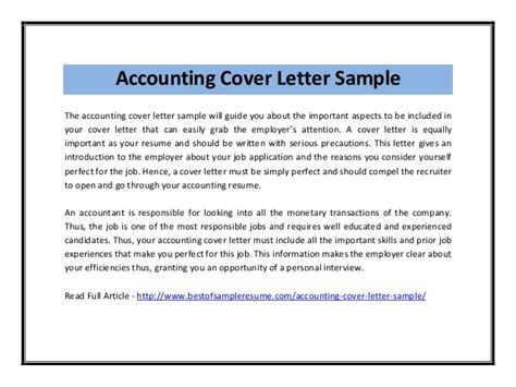 Sample Cover Letter Accounting Internship