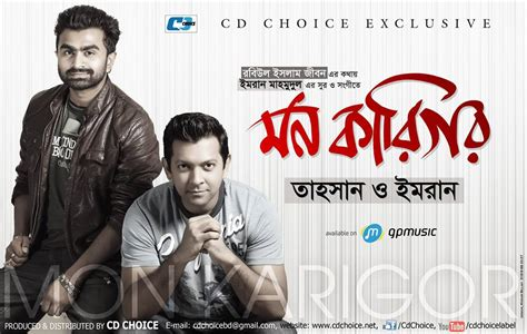 download mp3 full album kobe mon karigor 2016 by imran tahsan bangla full mp3 album