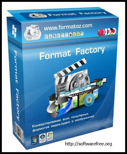 format factory hd full version format factory free download full version for windows