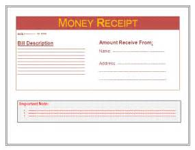Money Receipt Template by Money Receipt Template Free Business Templates