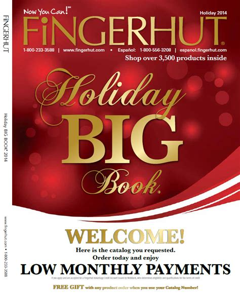 Fingerhut Funzone Sweepstakes - free catalog request