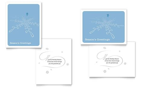 Microsoft Word Templates Place Holder Cards Winter by Skating Greeting Card Template Word Publisher