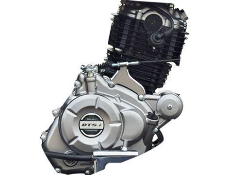 Cover Motor Bajaj Pulsar Dts I 220 Anti Air 70 Murah Berkualitas 18 bajaj avenger cruise 220 model power mileage safety colors sagmart