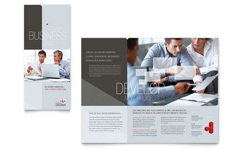 business tri fold brochure templates corporate business tri fold brochure template design