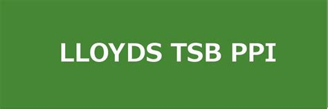 lloyds bank insurance claim claim form lloyds tsb ppi claim form