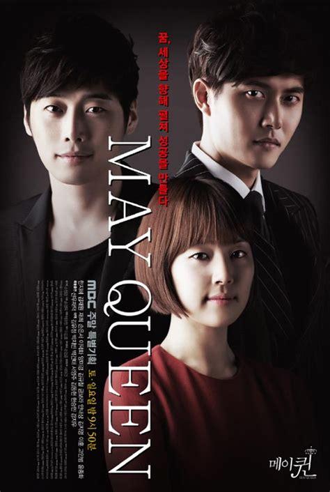 film may queen korean korea may queen