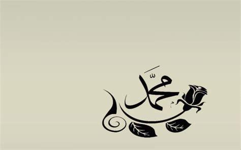 kaligrafi rasulullah nusagates