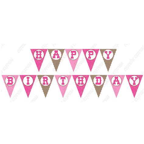 Banner Happy Birthday Pink by Pink Brown Printable Happy Birthday Banner
