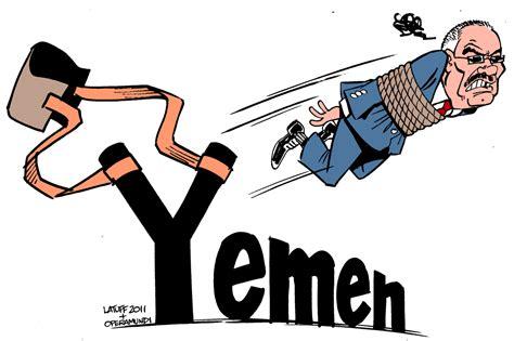 getting rid of a file yemen to get rid of ali abdullah saleh gif wikimedia commons