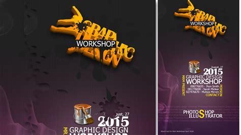 photoshop poster design youtube create a grap design workshop poster in photoshop youtube