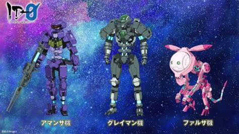 Id 0 Anime by Netflix Gets In On The Mecha With Id 0