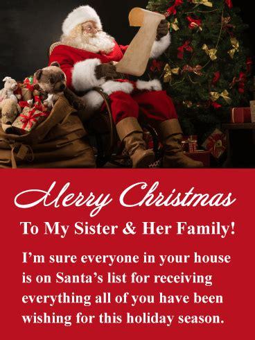 santas list merry christmas card  sister  family birthday greeting cards  davia