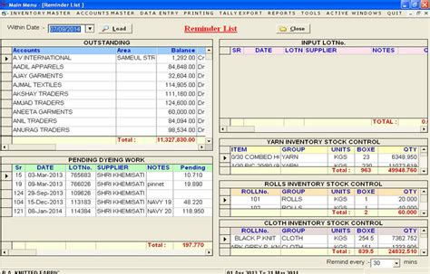 knitting software weaving textile fabric yarn accounting inventory software