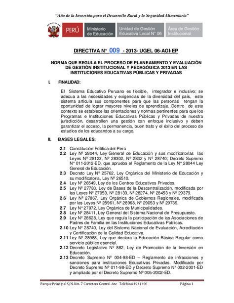 norma tcnica normas que regulan el proceso norma que regula el proceso de planeamiento y evaluaci 211 n