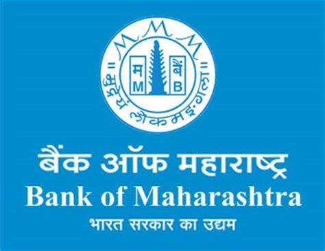 Bank Of Maharashtra Letter Of Credit Bank Of Maharashtra 2016 Admit Card Out Call Letter