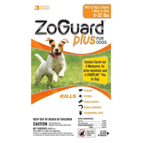 frontline plus for dogs 22 lbs zoguard plus for dogs 4 22 lbs compare to frontline 174 plus shop your way