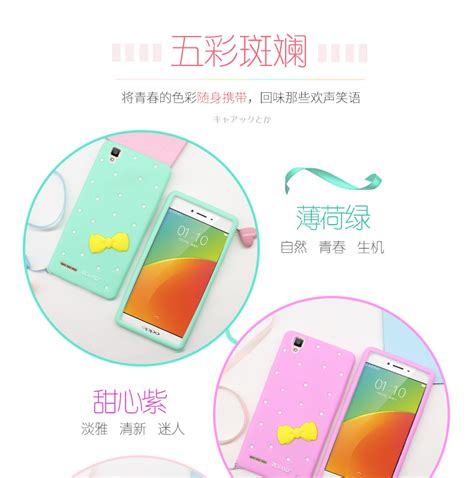Oppo A33 Neo 7 Squishy by Oppo F1 A35 Neo 7 A33 Shakeproof Si End 11 14 2017 3 47 Pm