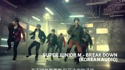 download mp3 korea download mp3 suju m swing korea version livinlifestyle