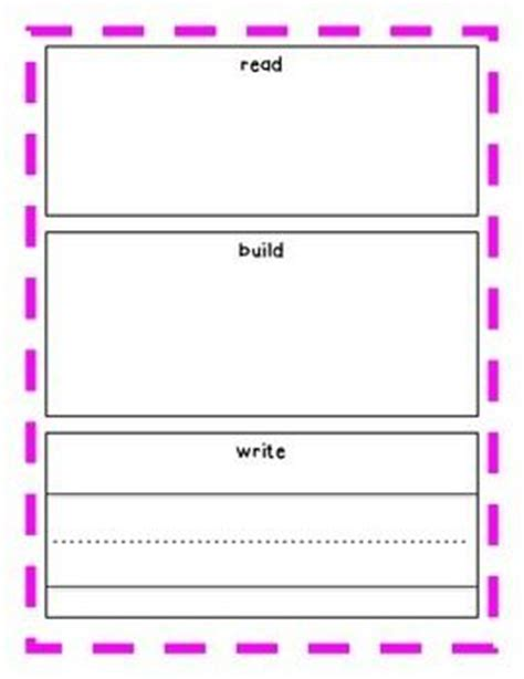 2nd Grade Report Card Template Corpus Christi by 17 Best Images About Whale Come To 2nd Grade On