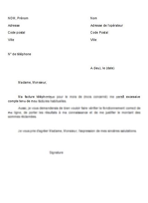 Exemple De Lettre Facture Impayée Mod 232 Le De Lettre Contestation D Une Facture T 233 L 233 Phonique La Lettre Mod 232 Le