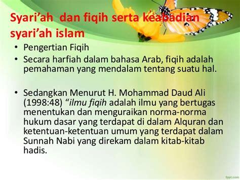 Peran Ilmu Hadis Dalam Pembinaan Hukum Islam pengertian syari ah dan ruang lingkup syari ah
