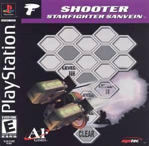 emuparadise eboot shooter starfighter sanvein 2000 playstation box cover