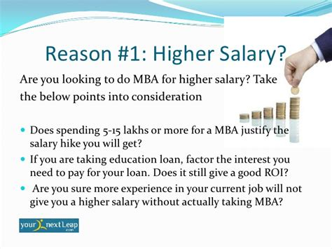 how b school students can choose an mba concentration mba