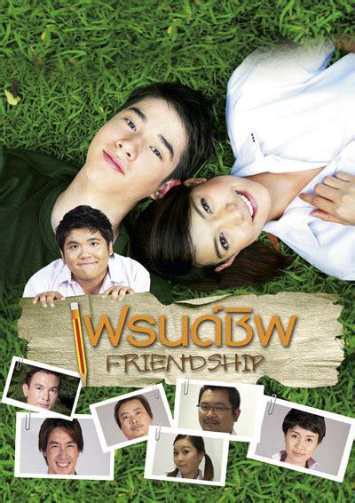 film thailand sedih dan romantis rekomendasi film thailand sedih full movie online free