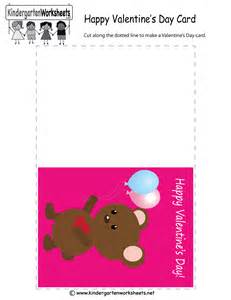 free printable s day greeting card for kindergarten