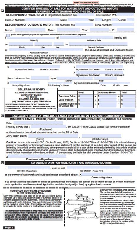 boat bill of sale in sc free south carolina boat bill of sale fm 015 form pdf