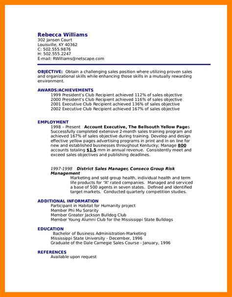 resume about me exles 7 resume about me exles self introduce