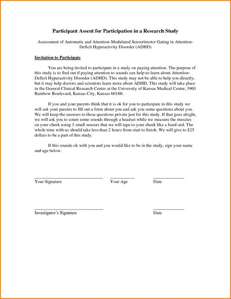 questionnaire consent form template 28 consent form template plantemplate info