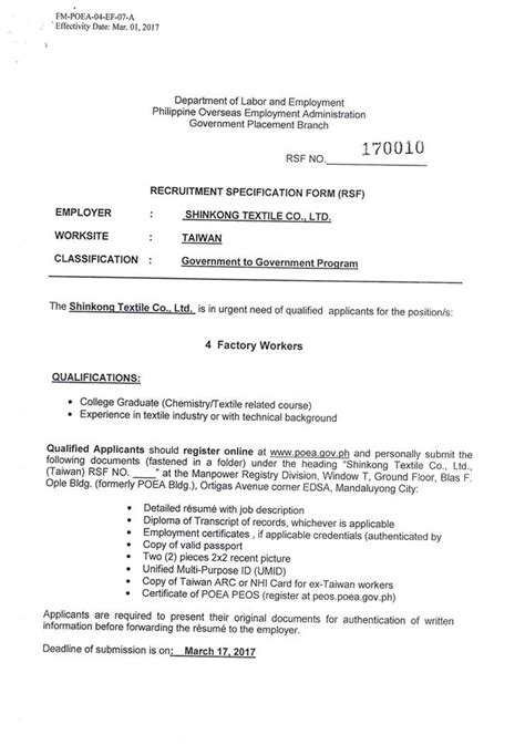 resume factory worker contemporary exle resume