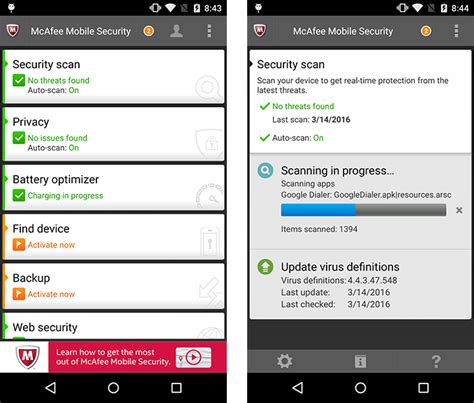 mcafee for android test mcafee mobile security 4 6 for android 160915 av test