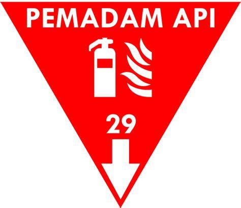 Stiker Tanda Panah Bawah Untuk Apar Alat Pemadam Api Ringan syarat penempatan dan pemasangan apar alat pemadam api ringan tabung pemadam kebakaran