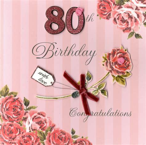 Handmade 80th Birthday Cards - second nature 80th birthday keepsake card luxury handmade