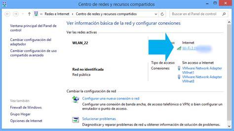 las 8 claves del como ver las claves wifi de windows 8 1 sin programa