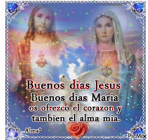 imagenes de buenos dias jesus buenos dias jesus buenos dias maria picmix