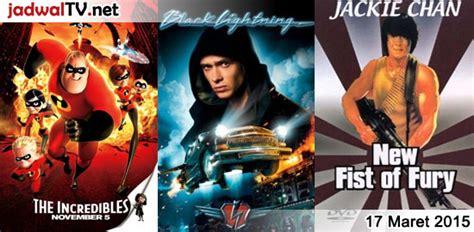 film rekomendasi maret 2015 jadwal film dan sepakbola 17 maret 2015 jadwal tv