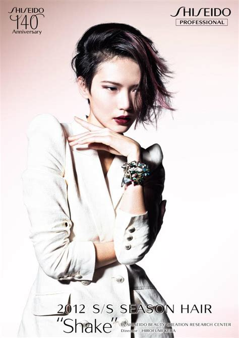 Jolies Advert For Shiseido Japan by Asian Models Ad Caign Gwen Lu For Japan