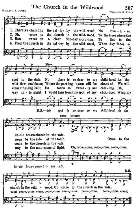 church hymns with lyrics