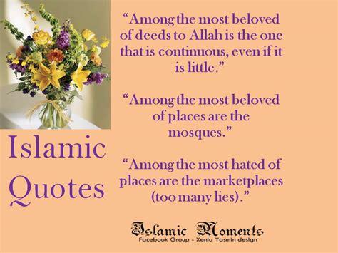 Islamic Quotes Islamic Urdu Quotes About Quotesgram
