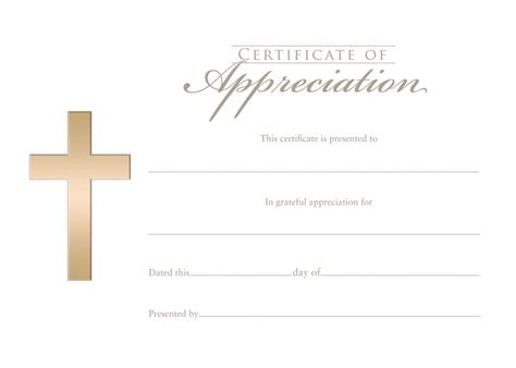 church certificate templates 10 best images of religious certificate of appreciation