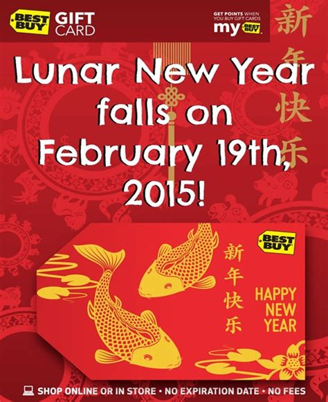 Lunar New Year Gift Card - get ready to celebrate the lunar new year with best buy grinning cheek to cheek