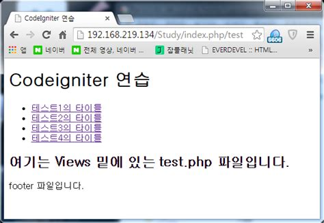 codeigniter orm tutorial codeigniter manual sql query freeloadcpa